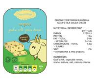 Goat Gouda label