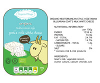 Goat White Cheese label