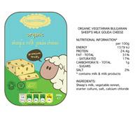 Sheep Gouda label