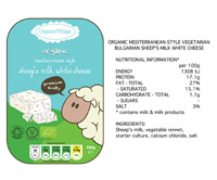 Sheep White Cheese label